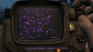 Fallout4 Где найти Наука Теслы