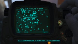 Fallout4 Где искать журнал перков Наука Теслы