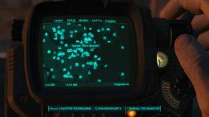 Fallout4 Где лежит журнал Наука Теслы