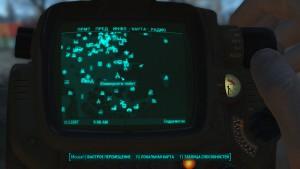 Fallout4 Как найти Наука Теслы