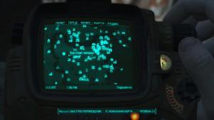 Fallout4 Бэк стрит аппарел