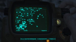 Fallout4 Кайф-сити