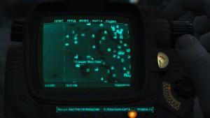 Fallout4 Станция «Масс Пайк»