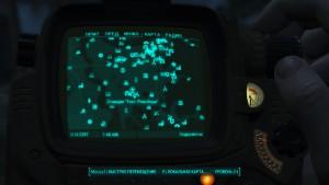 Fallout4 Станция «Уэст-Роксбери»