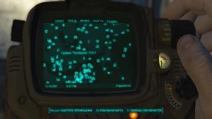 Fallout4 Турбина «Посейдона»#18-F