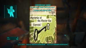 Fallout4 руководство по нахождению Современные замки