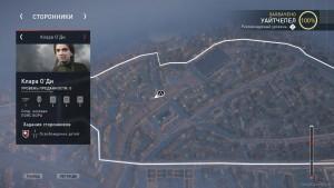 Посмотреть Уровень преданности Клары О'Ди можно на экране Карты мира
