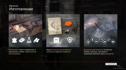 Секреты и советы по изготовлению в Assassin's Creed: Syndicate