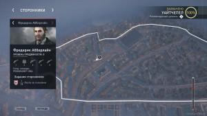Посмотреть Уровень преданности Фредерика Абберлайна можно на экране Карты мира