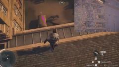 Совершите Прыжок Веры с края здания