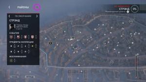 """На экране карты Лондона нажмите на правую стрелку у надписи """"Районы"""""""