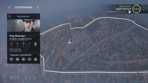Посмотреть Уровень преданности Нед Вайнерт можно на экране Карты мира