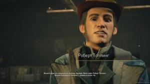 Придя в отмеченное место, вы познакомитесь с Робертом Топпингом