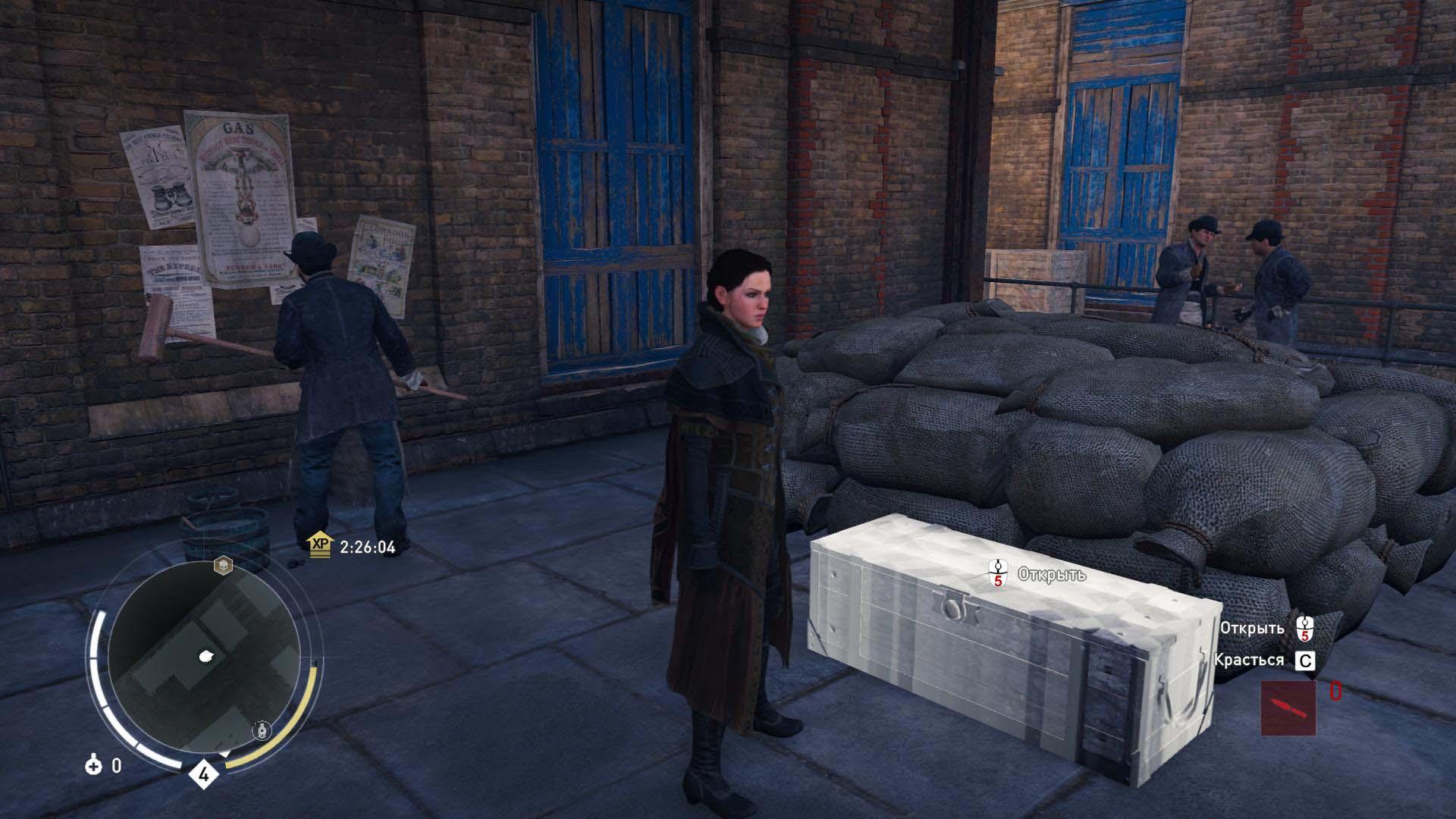 Обычный Сундук в игре Assassin's Creed: Syndicate