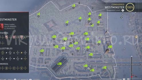 Карта Аномалий Helix / Хеликс в районе Вестминстер