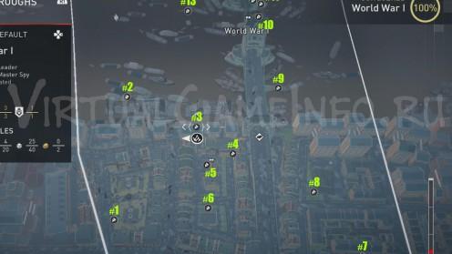 Карта Аномалий Helix / Хеликс в зоне Первая Мировая Война часть 1