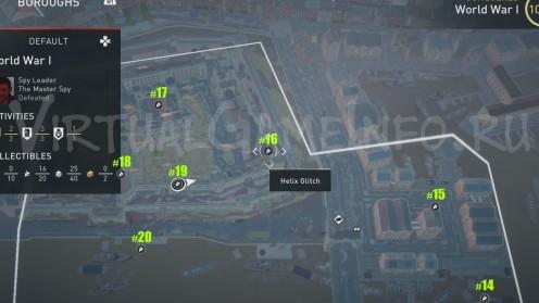 Карта Аномалий Helix / Хеликс в зоне Первая Мировая Война часть 2