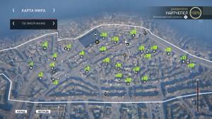 Всего в районе Уайтчепел находится 25 Незапертых сундуков