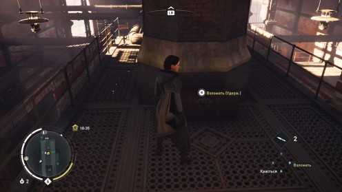 Assassin's Creed Syndicate Закрытые Сундуки Местонахождение