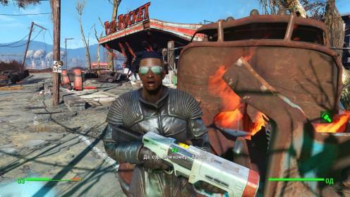 Местонахождение напарника X6-88 в Fallout 4