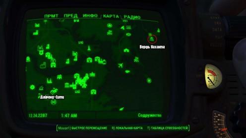 Fallout 4 Месторасположение на карте X6-88 Найти