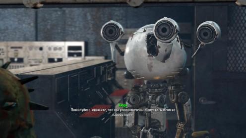 Всё о напарники Кюри в Fallout 4 Гайд
