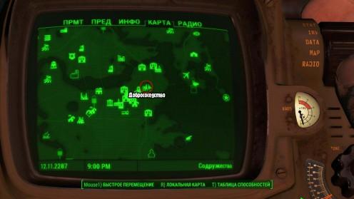 Fallout 4 Местонахождение Макриди напарника на Карте