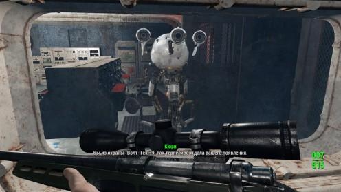 Fallout 4 Секретная Лаборатория Убежище 81 Кюри