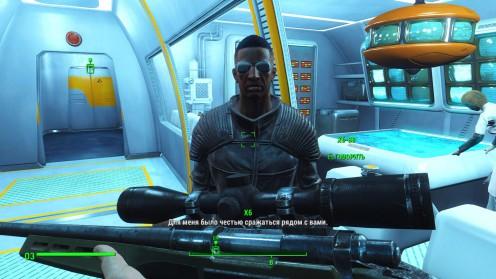 Fallout 4 Всё о напарнике X6-88 Гайд