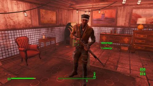 Fallout 4 Как найти Маккриди Гайд Напарник