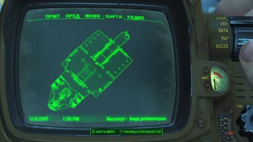 Fallout 4 месторасположение на карте X6-88 в Институте Синтов