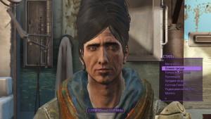 Fallout4 где сделать прическу