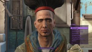 Fallout4 как сделать прическу