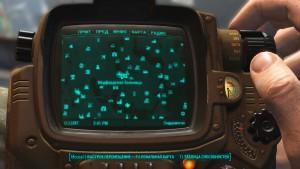 Fallout4 журнал перков Массачусетский хирургический журнал