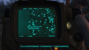 Fallout4 Местоположение Массачусетский хирургический журнал