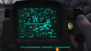 Fallout4 как найти Массачусетский хирургический журнал