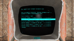 Fallout4 где достать Массачусетский хирургический журнал