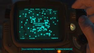 Fallout4 Массачусетский хирургический журнал перков