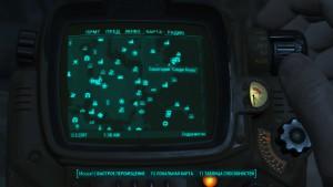 Fallout4 Санаторий «Сэнди-Коувс»