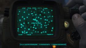 Fallout4 Мед-Тек Рисёрч