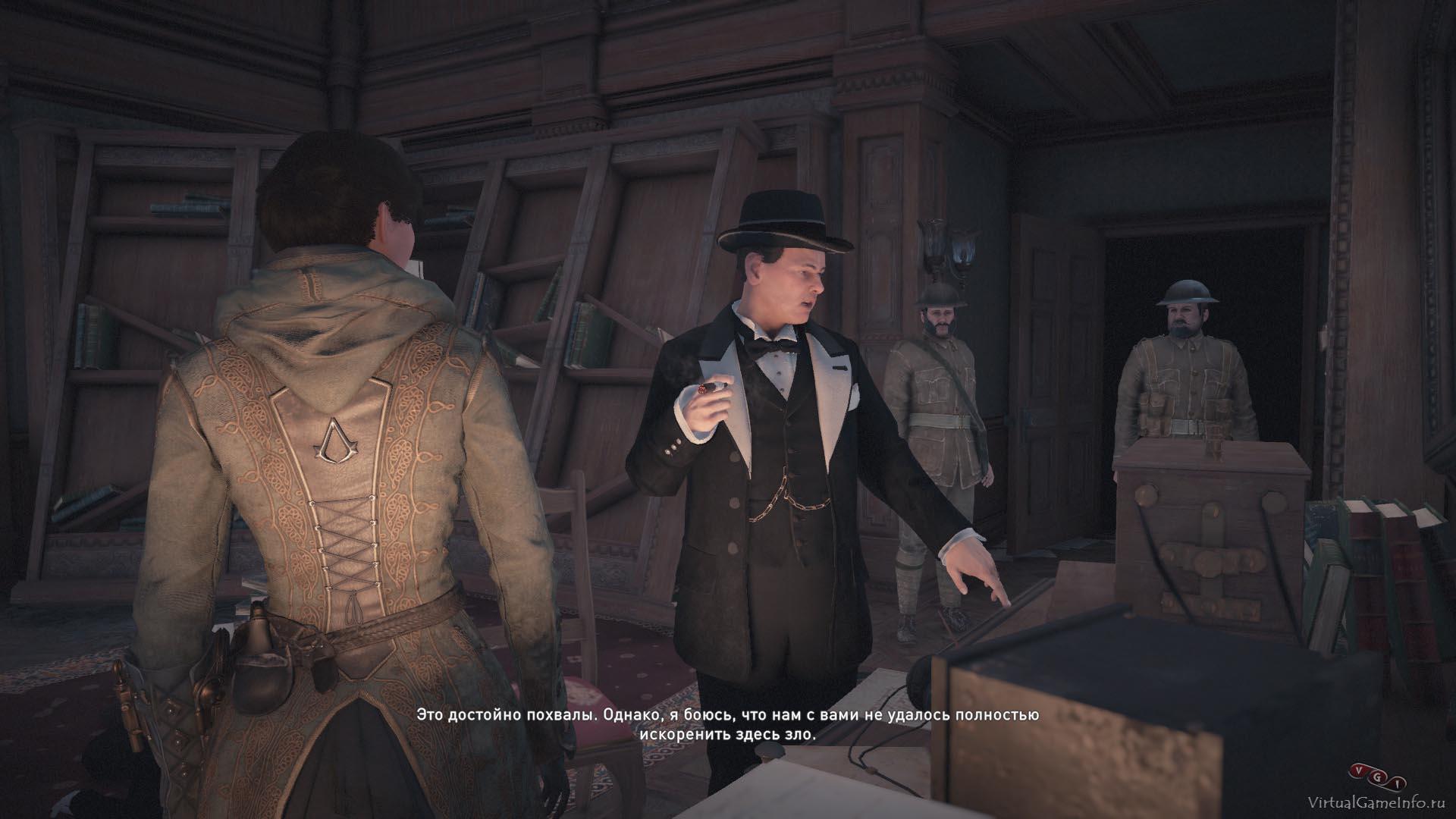 С Уинстоном Черчиллем вы познакомитесь почти сразу после того, как воспользуетесь загадочным порталом на Темзе