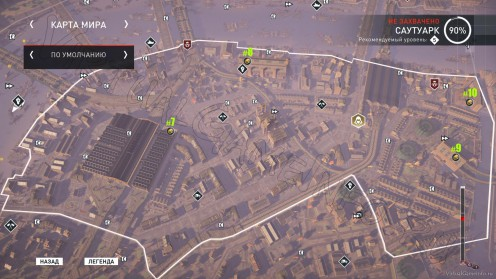 Всего в районе Саутуарк находится 4 Золотых сундука