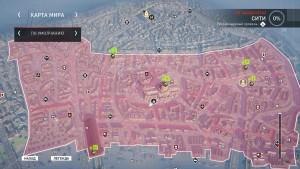 Всего в районе Сити находится 5 Золотых сундуков