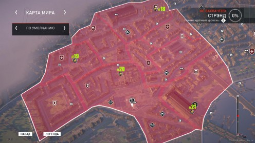 Карта всех Запертых сундуков Стрэнд