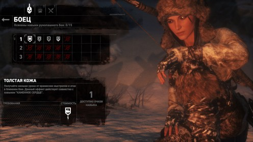 Brawler Rise of The Tomb Raider Skill Tree Guide