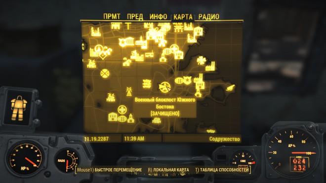 Fallout4Военный блокпост Южного Бостона