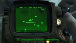 Fallout4 2015-11-15 15-55-00-582