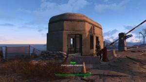 Fallout4 Склад Национальной Гвардии