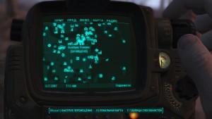 Fallout4 Хьюбрис Комикс