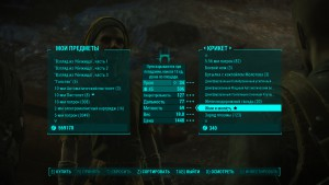 Fallout4 Уникальное оружие Жми и Молись